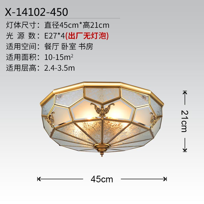 Glass,Copper Balcony,Study/ Bedroom Brushed Hanging European Ceiling Lamp