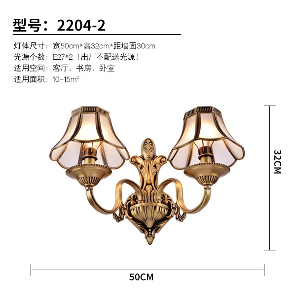 Glass,Copper Study Room/ Bedroom,Corridor/ Aisle/ Porch Solder European Wall Lamp, Double Head