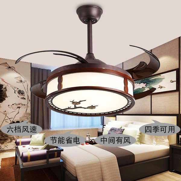 Copper,Iron Art,Wooden Living Room,Restaurant Chinese Fan Light,1 Lights