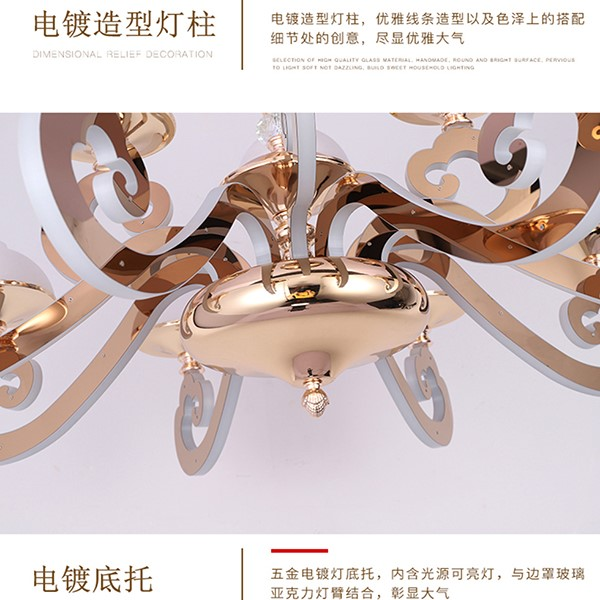 Stainless Steel,Acrylic,Glass Living Room,Study/ Bedroom,Restaurant Carved Modern Minimalist Chandelier,6 Lights