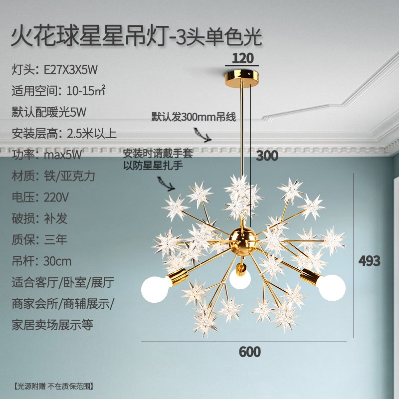Iron Art,Acrylic Restaurant,Living Room And Other/other Modern Minimalist Chandelier,3 Lights