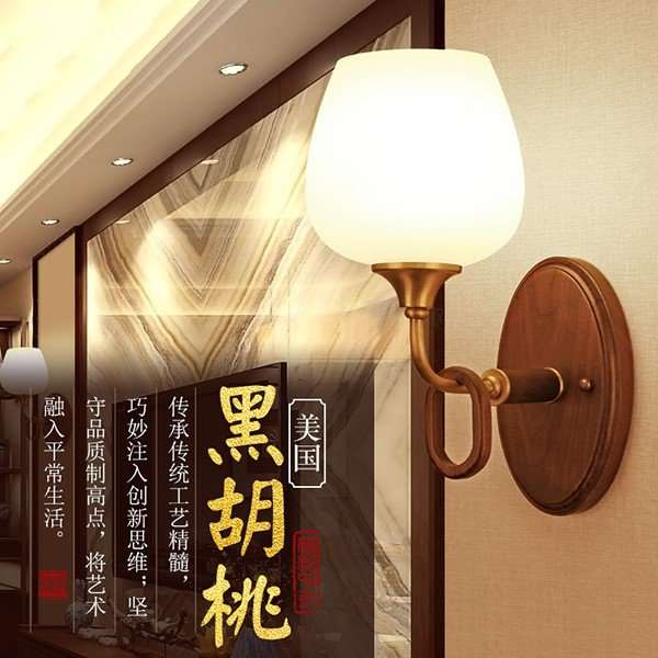 Glass,Copper,Wooden Chess Room/ Mahjong Museum,Stairs/ Corner,Corridor/ Aisle/ Entrance,Study/ Bedroom Dyeing Chinese Wall Lamp, Single Head